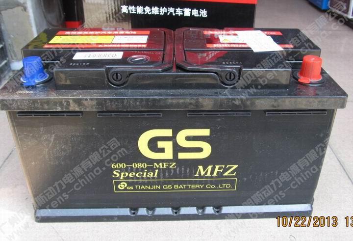 """gs""统一蓄电池600-080mfz/12v80ah"